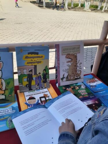 Книжная выставка под открытым небом